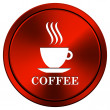 Coffee cup icon — Stock Photo #34305949