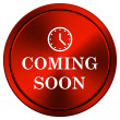 Coming soon icon — Stock Photo #34307343