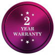 Stock Photo: 2 year warranty icon