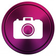Photo camera icon — Lizenzfreies Foto