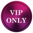 Stock Photo: VIP only icon