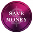 Save money icon — 图库照片