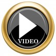 Video play icon — Stock Photo #34727241