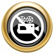 Forbidden video camera icon — Stock Photo #34731701