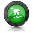 Buy now shopping cart icon — Stock Photo #35405015