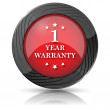1 year warranty icon — Foto Stock