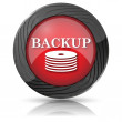 Back-up icon — Stock Photo #35472287