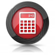 Calculator icon — Stockfoto #35473003