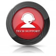 Stock Photo: Tech support icon
