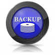 Back-up icon — Stockfoto #35898461