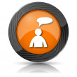 Stockfoto: Comments icon - mwith bubble