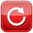 Reload one arrow icon — Foto Stock
