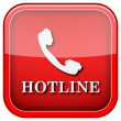 Hotline icon — Stock Photo