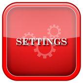 Icono de configuración — Foto de Stock