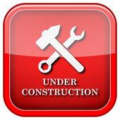 Under construction icon — Stock Photo