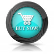Buy now shopping cart icon — Stock Photo