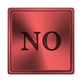 Kein symbol — Stockfoto