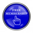 Stock Photo: Free membership icon