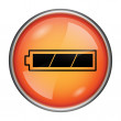 Stock Photo: Fully charged battery icon