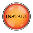 Install icon — Stock Photo #39953179
