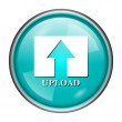 Upload icon — Stock Photo #40142233