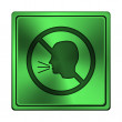 Stock Photo: No talking icon