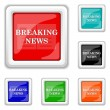 Breaking news icon — Stock Vector #44615927