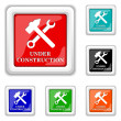 Under construction icon — Stock Vector