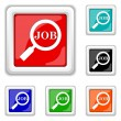 Search for job icon — Stock Vector #44616045
