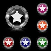 Favorite  icon — Stock Vector