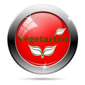 素食主义者图标 — 图库照片