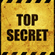 Stock Photo: Top Secret