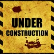 Under Construction Warning Sign — Stock Photo