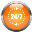 Vector Button 24 7 - Stockvectorbeeld