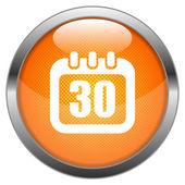 Vector Button Calendar — Stock Vector