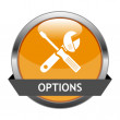 Vector Button Options — Stock Vector