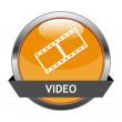 Vector Button Video — Stock Vector