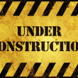 Stock Photo: Under Construction Warning Sign