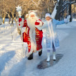 Ded Moroz (Father Frost) — Stock Photo
