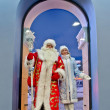 Stock Photo: Ded Moroz (Father Frost)
