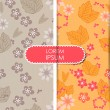 Colorful leafs and flowers - seamless pattern — Imagens vectoriais em stock