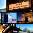 Collection of images from the European city of Paris in a collage - 图库照片