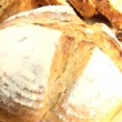 Stock Video: Healthy Wholegrain Bread