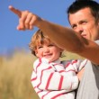 Father &  His Son - Stockfoto