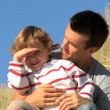 Father &amp; Son Together - Stock Photo