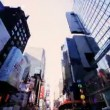 Time Lapse POV Driving Times Square, Broadway, NY, USA - Stock Photo
