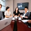Multi Ethnic Business Team in Video Uplink Conference — Stock Video #23334512