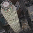 Aerial view of US Bank Tower, Los Angeles, USA — Stock Video #23705141