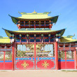 Buryat Ivolginsky datsan - Stock Photo