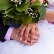 Wedding attributes — Stock Photo #29983845